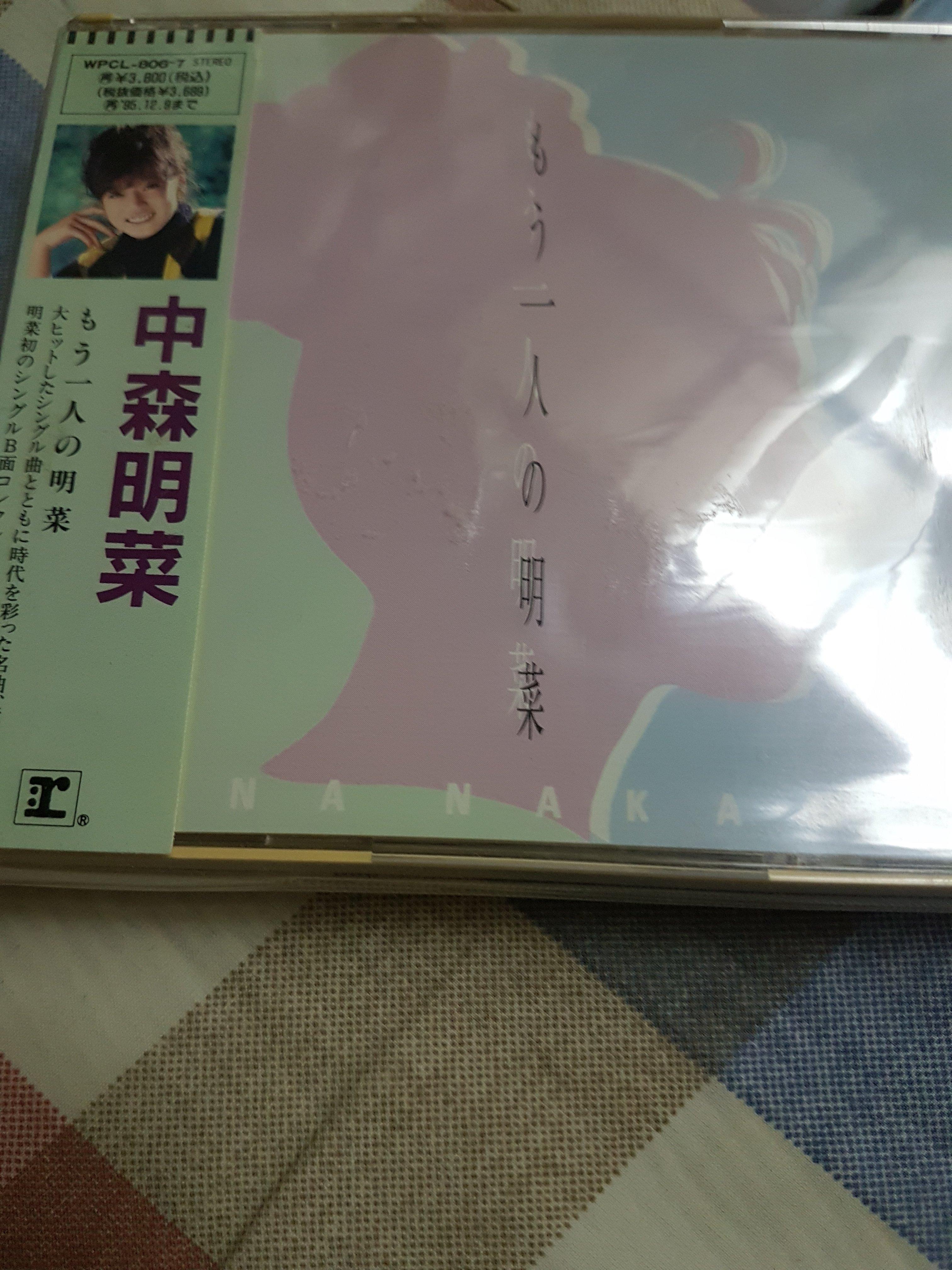 中森明菜日本版專輯cd b面曲