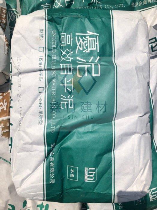 【HS生活館】自平泥 自動流平水泥 自平式膠泥