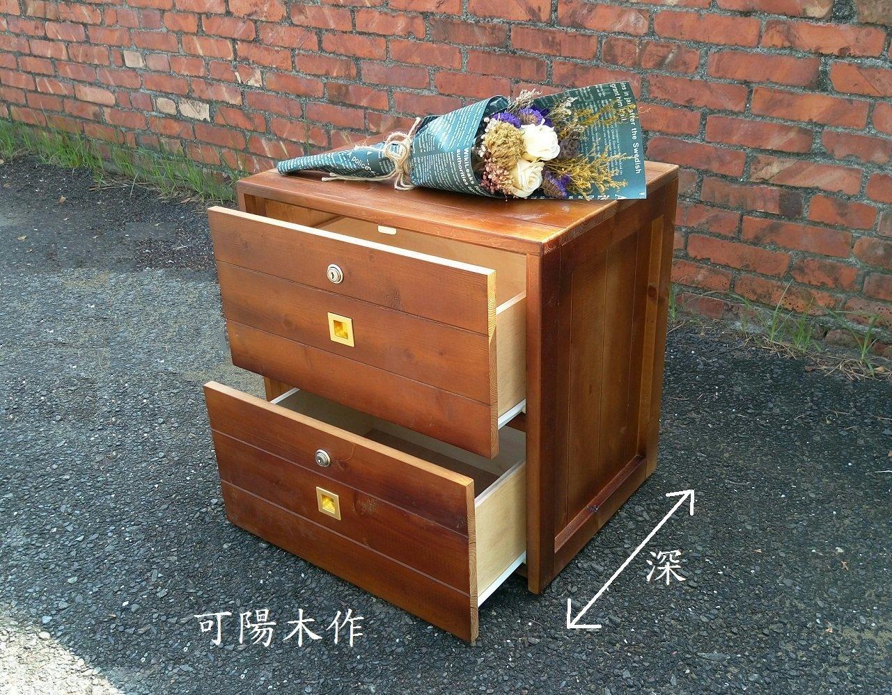【可陽木作】原木雙層抽屜邊框櫃(柚木色)  二抽屜收納櫃  床邊櫃 玄關櫃 斗櫃 矮櫃 邊桌 電話桌 角落桌