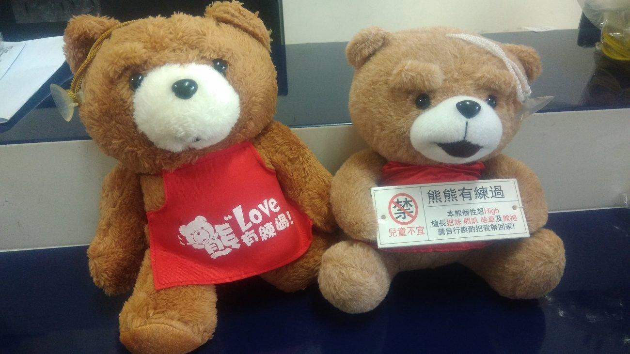 高雄熊麻吉 ~熊麻吉 Ted Bear 泰迪熊熊麻吉 生日 婚禮 七夕禮