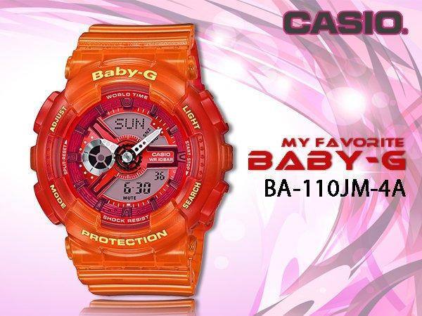 CASIO時計屋 卡西歐手錶 BABY-G_BA-110JM-4A_100米防水_耐衝擊構造_極限運動_雙顯女錶_全新_