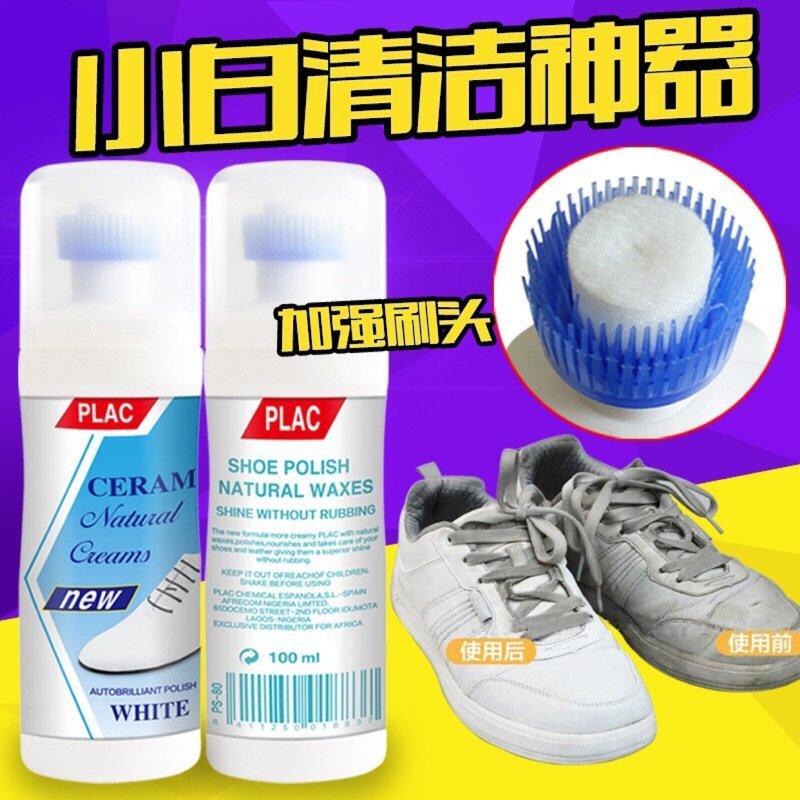 ✿  出貨✿RLAC第 小白擦鞋神器白鞋救星海綿刷頭 擦鞋神器 小白鞋神器 皮革皮鞋帆布鞋 鞋子清洗劑 擦拭