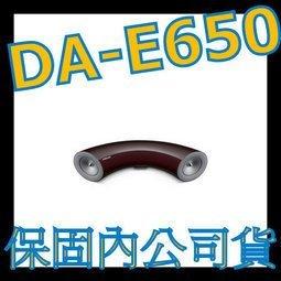 Samsung 音樂播放器 DA-E650 巧克彎彎 PT580 PT570 X-SMC1-S SC-HC27-2