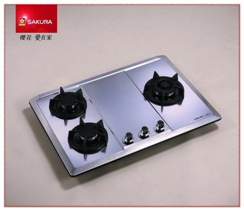 【阿貴不貴屋】 櫻花牌 G2633S 三口大面板易清 檯面爐 不鏽鋼面板