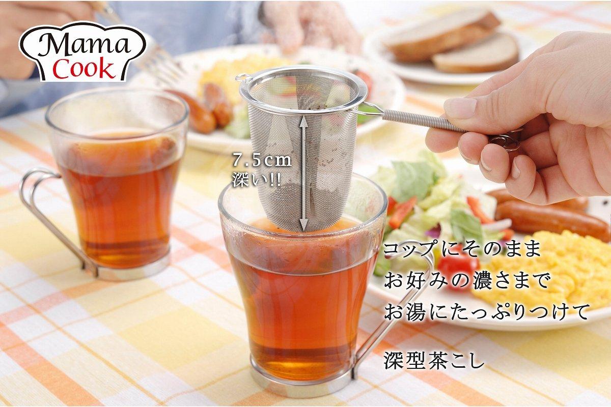 【月牙日系】 ~ 製 下村企販 深型濾茶網 18-8不鏽鋼 濾茶器 茶濾網 泡茶 茶具