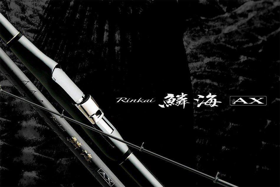 【欣の店】Shimano 鱗海 RinKai AX 0號530 磯釣竿 高級 0號磯釣竿 免責書