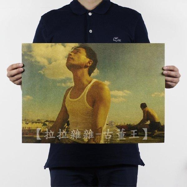 【貼貼屋】張國榮 Leslie 哥哥 懷舊復古 牛皮紙海報 壁貼 店面裝飾 電影海報 394