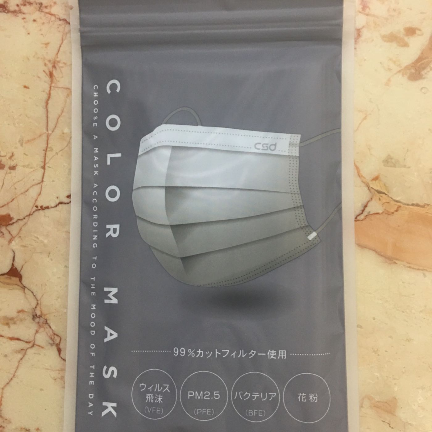 現貨 中衛CSD日本袋裝口罩-麥飯石灰(5入)