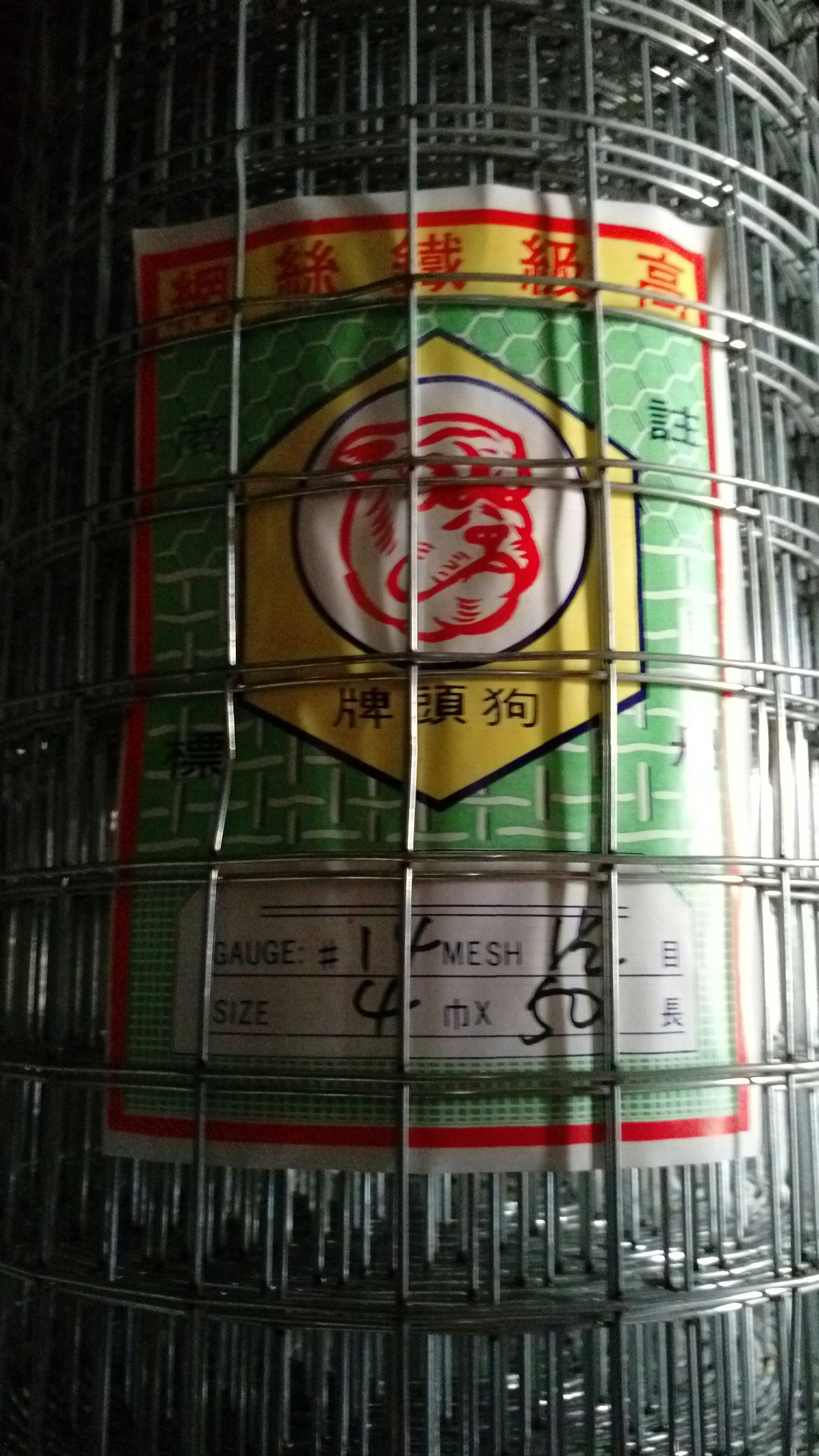 點焊鋼絲網 點焊網 14# 1- 1/2  4尺寬 全長50尺 1英吋半孔 鍍鋅網 鐵網  圍籬_粗俗俗五金大賣場