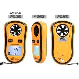 Windmeter 風速儀 手持式測風儀 高精度風速計 風力風量測試儀 風速測量儀 (不含電池) GM8908