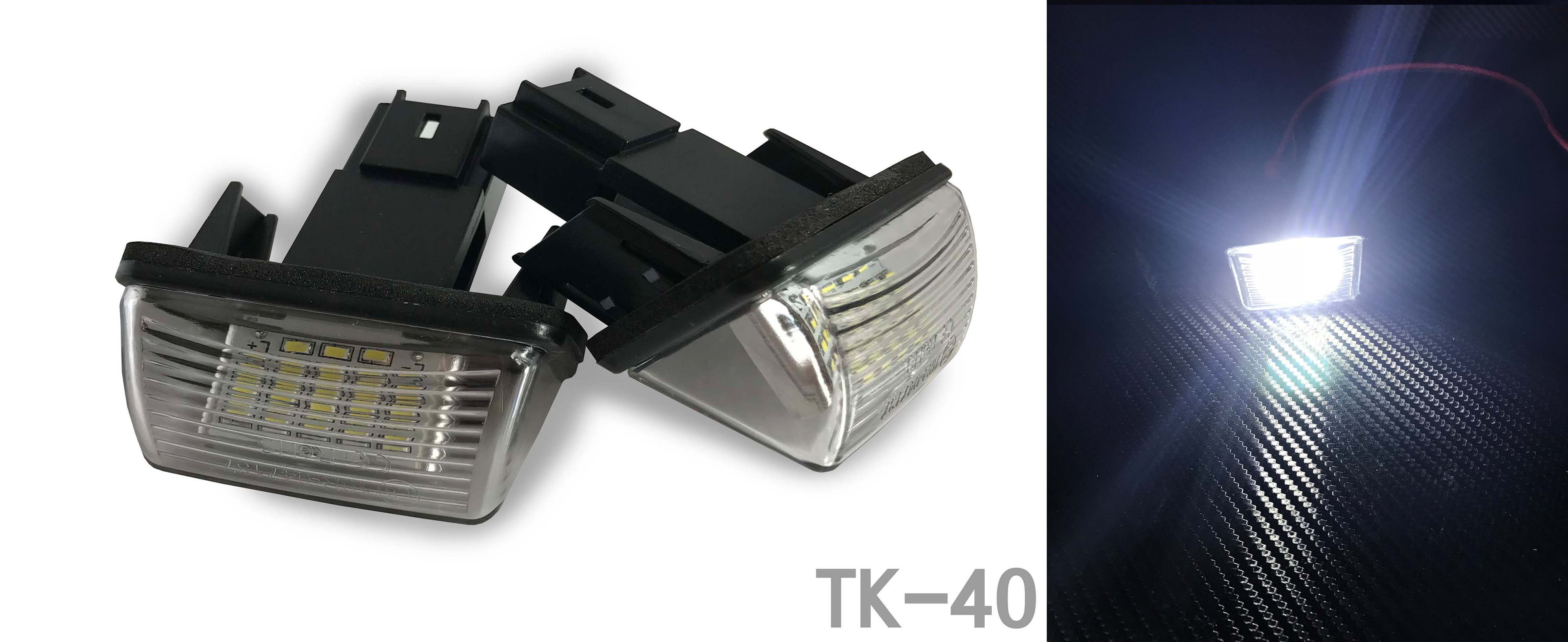 LED車牌燈 KIA PEUGEOT寶獅專用車牌燈 專車專用 C3 C4 C5 C6 Tepee Partner