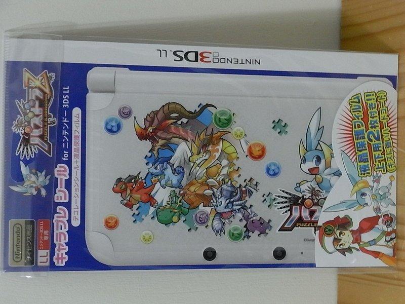 【小蕙館】電玩周邊 ~ 3DS LL 保護貼 ~ 龍族拼圖Z