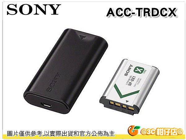 限量 SONY ACC-TRDCX 原廠充電池組 盒裝 (內含BX1電池+充電器)  RX100 M3 M5 M6 M7