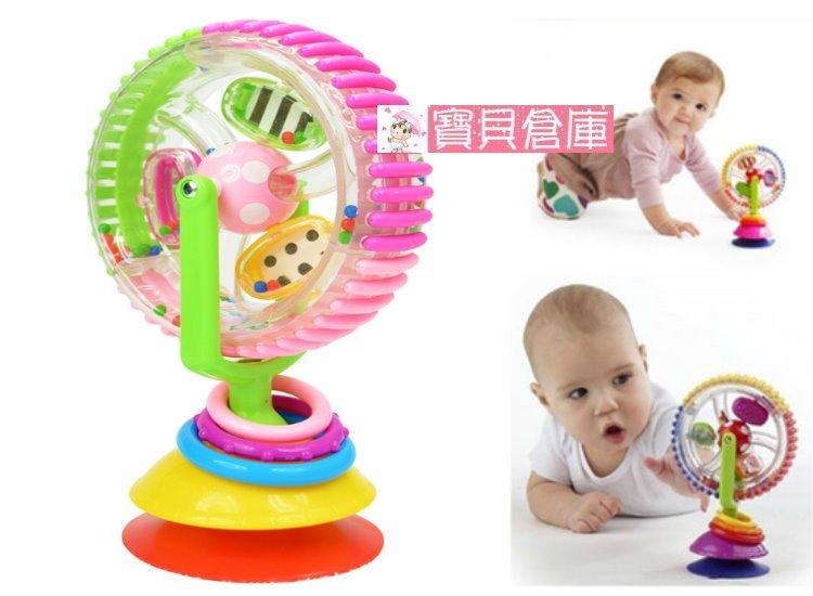 寶貝倉庫~三色旋轉摩天輪~吃飯玩具~寶寶風車~嬰兒餐椅推車吸盤玩具~ 益智玩具