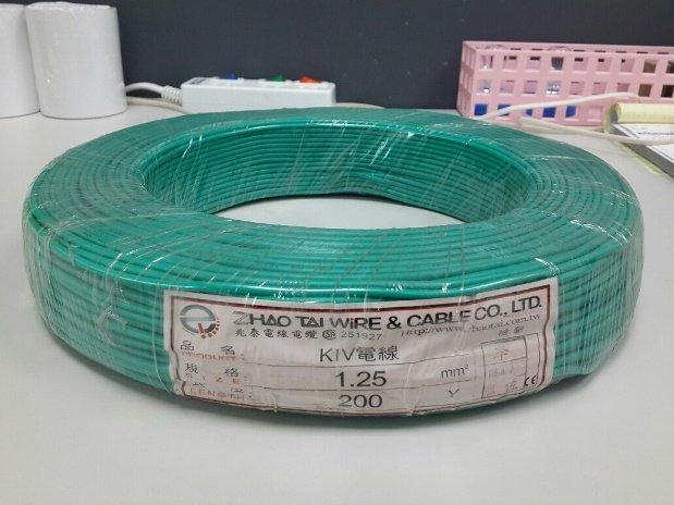 【才嘉科技】(綠色)KIV電線 1.25mm平方 1C 配線 台灣製 絞線 控制線 電源線 (每米12元)附發票