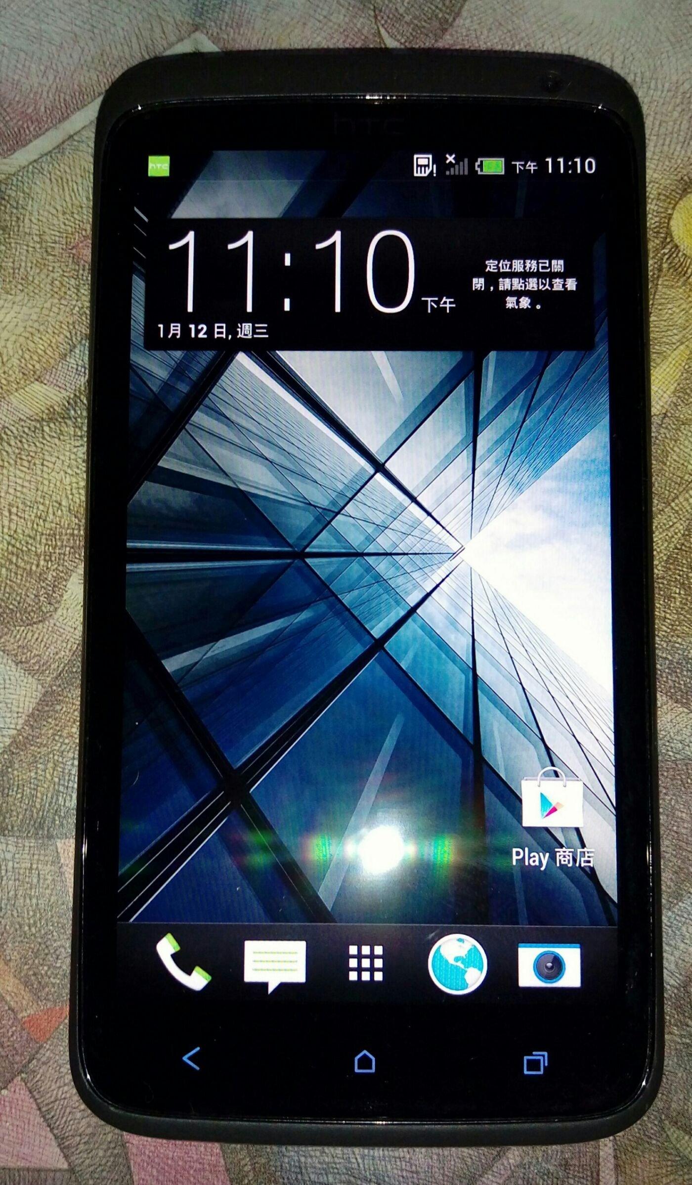 $$【故障機 】HTC One X S720e『黑色』 $$
