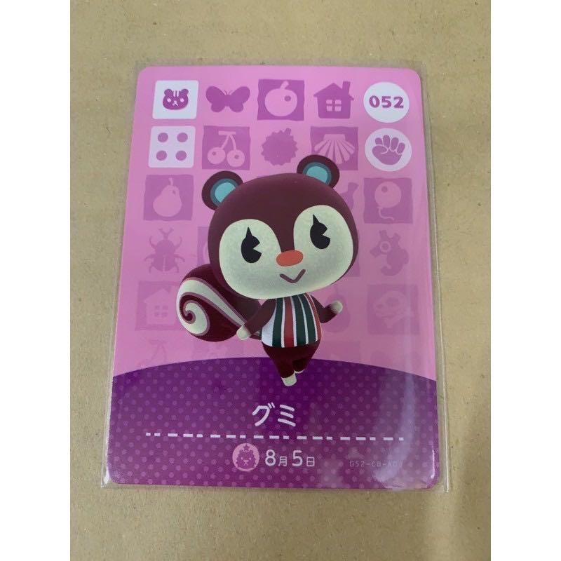 動物森友會 Amiibo 動森 卡 no.052 軟糖( 動森 動物之森 走出戶外 Animal Crossing あつまれ どうぶつの森 )