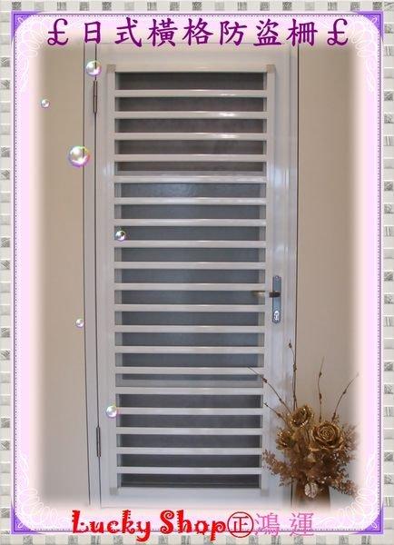 【鴻運】鋁合金  3合1 通風門。防盜。防蚊。採風通風。廚房門。陽台門。雙北一樓免運
