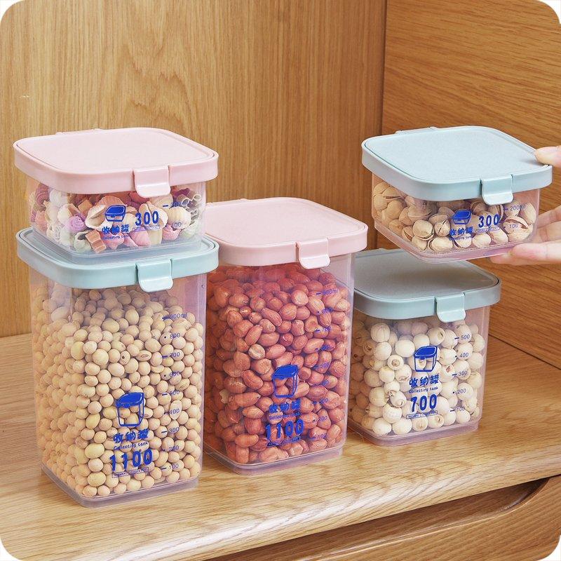 廚房寶優思居 透明食品密封罐 塑料卡扣廚房五谷雜糧收納盒干果收納罐