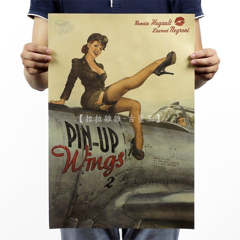 【貼貼屋】二戰性感女郎 Sexy 美式漫畫 店面裝飾 懷舊復古 牛皮紙 海報 電影海報 457