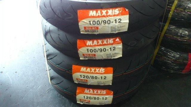 誠一機研 瑪吉斯 MAXXIS MA-R1 120/70-13 輪胎 13吋 熱熔胎 FORCE155 基隆 汐止 F1