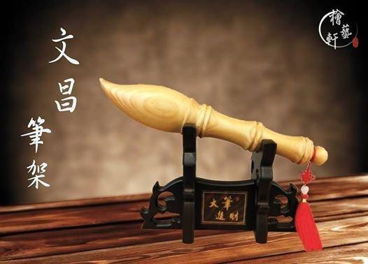 【迷你款】雕花筆架 文昌筆架 文昌筆專用筆架 台灣MIT 大筆進財財進大筆 現貨 各種尺寸多款 風水擺飾 可客製