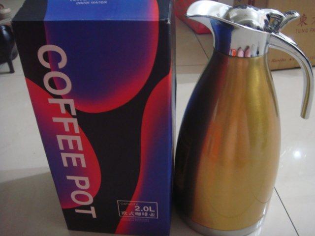 COFFEE POT歐式咖啡壺2公升(不鏽鋼材質)