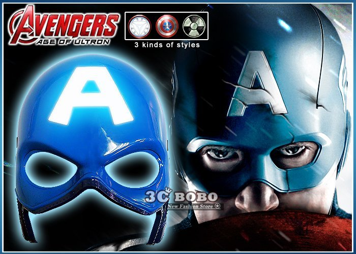 [免 ] 美國隊長 3 英雄內戰 發光 面具 LED 冷光效果 面罩 頭盔 頭套 鋼鐵人 美國隊長 浩克 蜘蛛人 蟻人