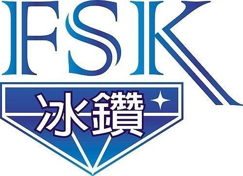 【高雄上新隔熱紙】FSK冰鑽隔熱紙系列 F70 F60 F45 F30 F20 FX7 歡迎來店洽詢