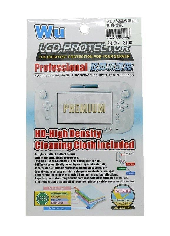 任天堂 Nintendo WIIU GamePad 觸控螢幕保護貼 液晶螢幕保護貼【台中恐龍電玩】