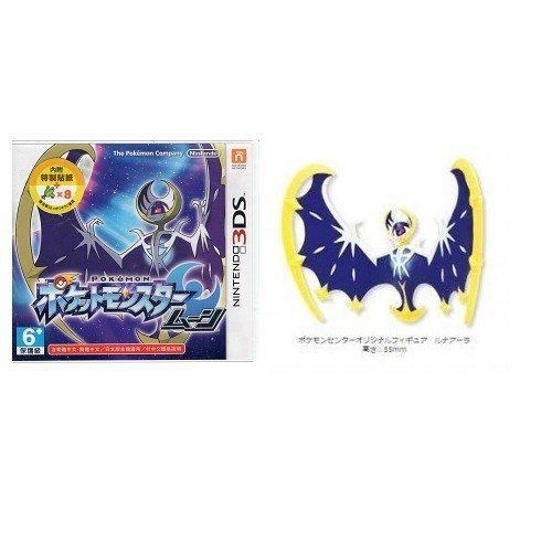 3DS遊戲日規機專用 神奇寶貝 精靈寶可夢 月亮 口袋怪獸 Pokemon Sun 中文日版 含露奈雅拉公仔【板橋魔力】