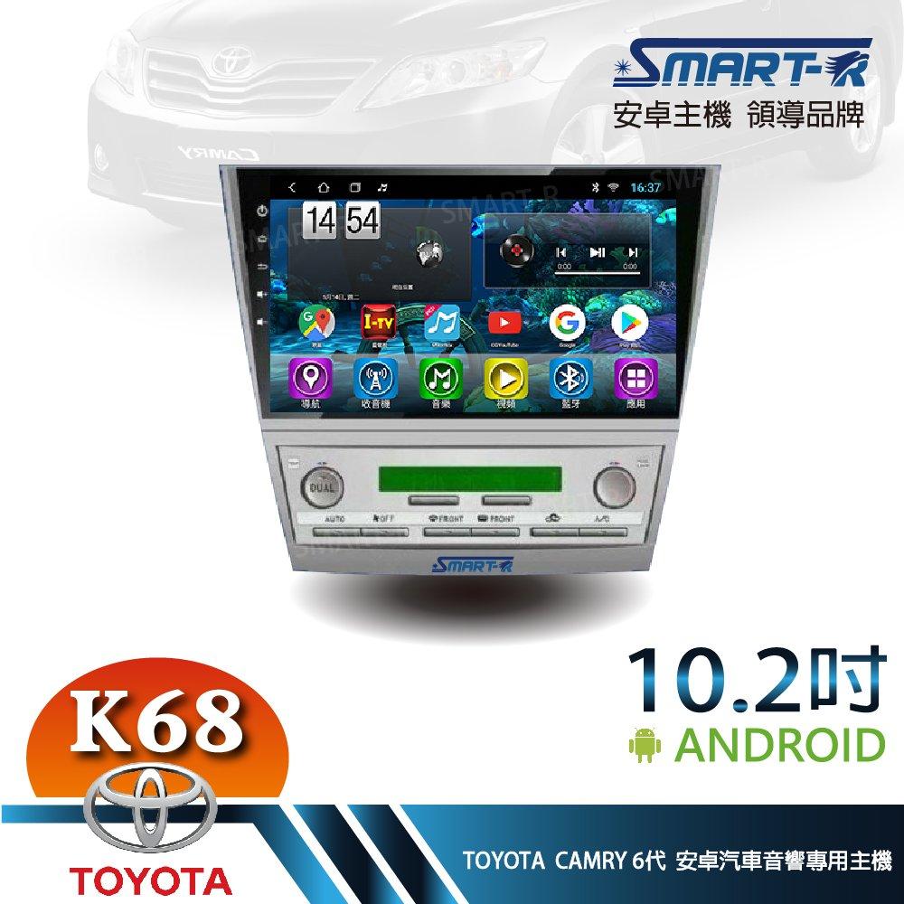 【SMART-R】TOYOTA CAMRY 6代 10.2吋安卓6+128 Android主車機-極速八核心K68