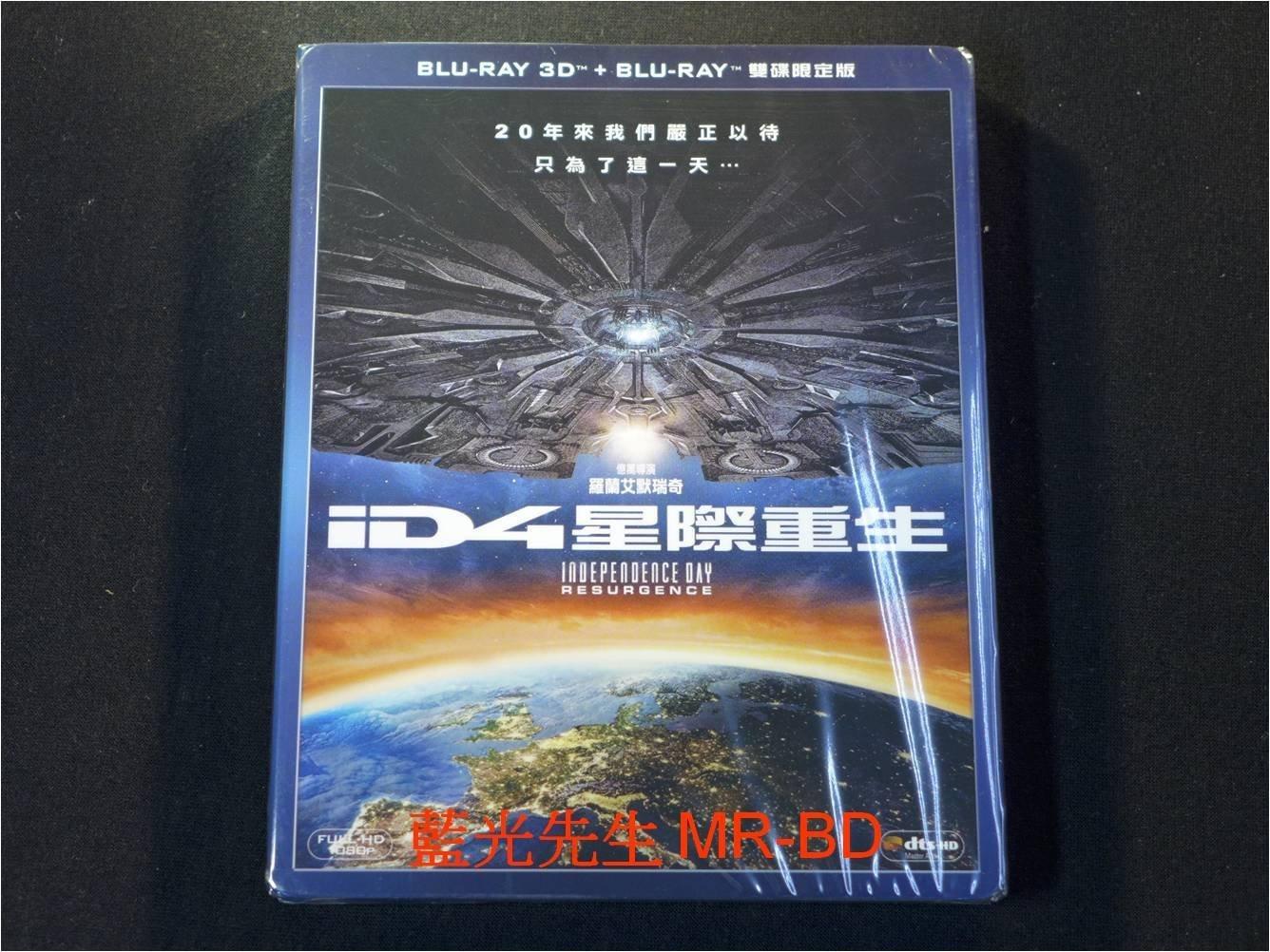 [3D藍光BD] - ID4星際重生 3D  2D 雙碟限定版 ( 得利 貨 )