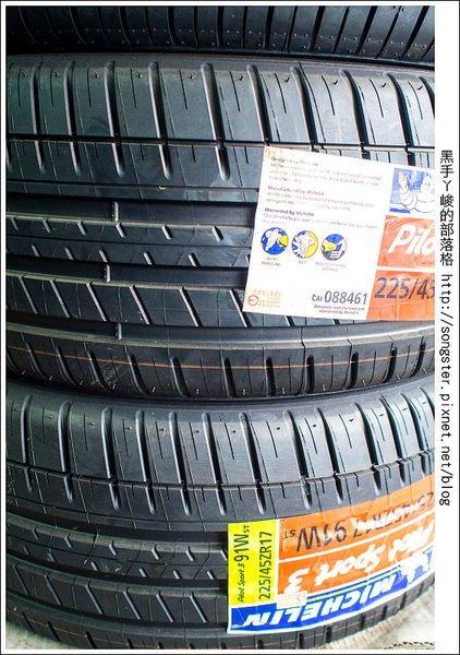 【順利輪胎】米其林 PS3 SAVER+ 3ST 195-50-15 205-55-16 215-45-17 225-45-17 235-45-17