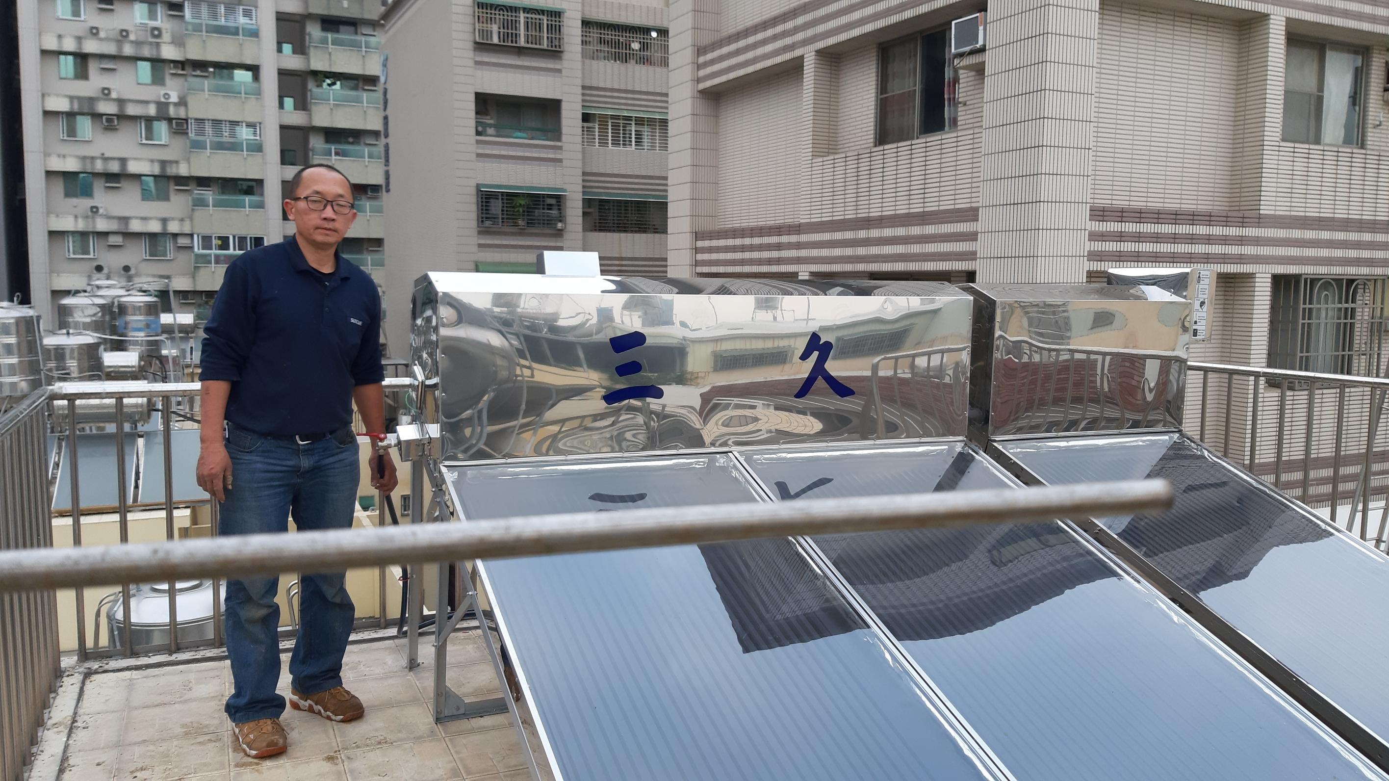 第019案 三久太陽能 TOP 516 崇德路 另~電爐 熱水器 老羅工程
