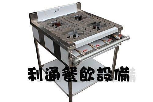 《利通餐飲設備》4口-西餐爐 四口平口爐.炒菜爐.快速爐.西式爐..西式爐