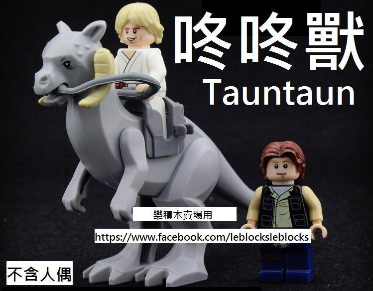 樂積木【當日出貨】R11 品高 咚咚獸 非樂高LEGO相容 星際大戰 路克 歐比王 白卜庭 西斯 黑武士 俠盜一號
