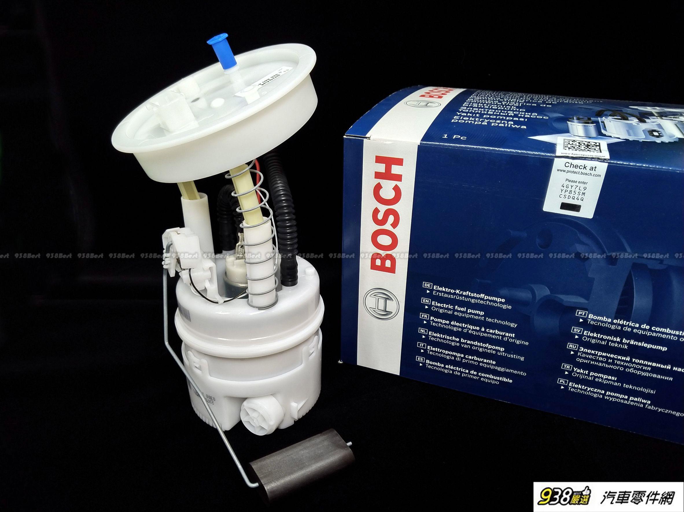 938嚴選 MINI R55 R56 R57 R58 R59 ONE Cooper BOSCH 汽油泵浦 汽油幫浦