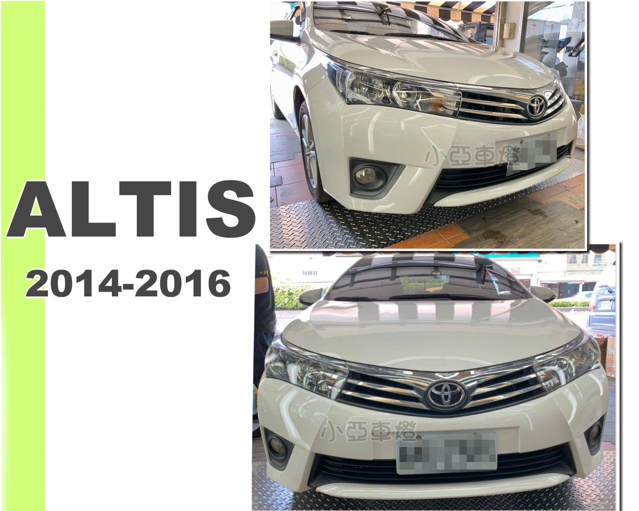 小亞車燈改裝*全新 TOYOTA ALTIS 11代 14 15 2014 2015 2016 年 原廠型 副廠 前保桿