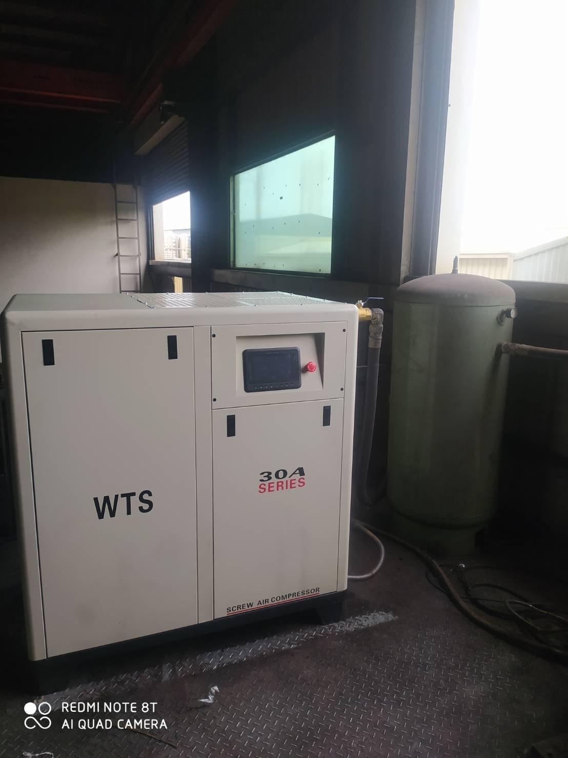 威特斯 30HP永磁變頻螺旋式空壓機(通過國家工研院節能檢驗認證機種,另有10HP 20HP 各種馬力現貨供應)