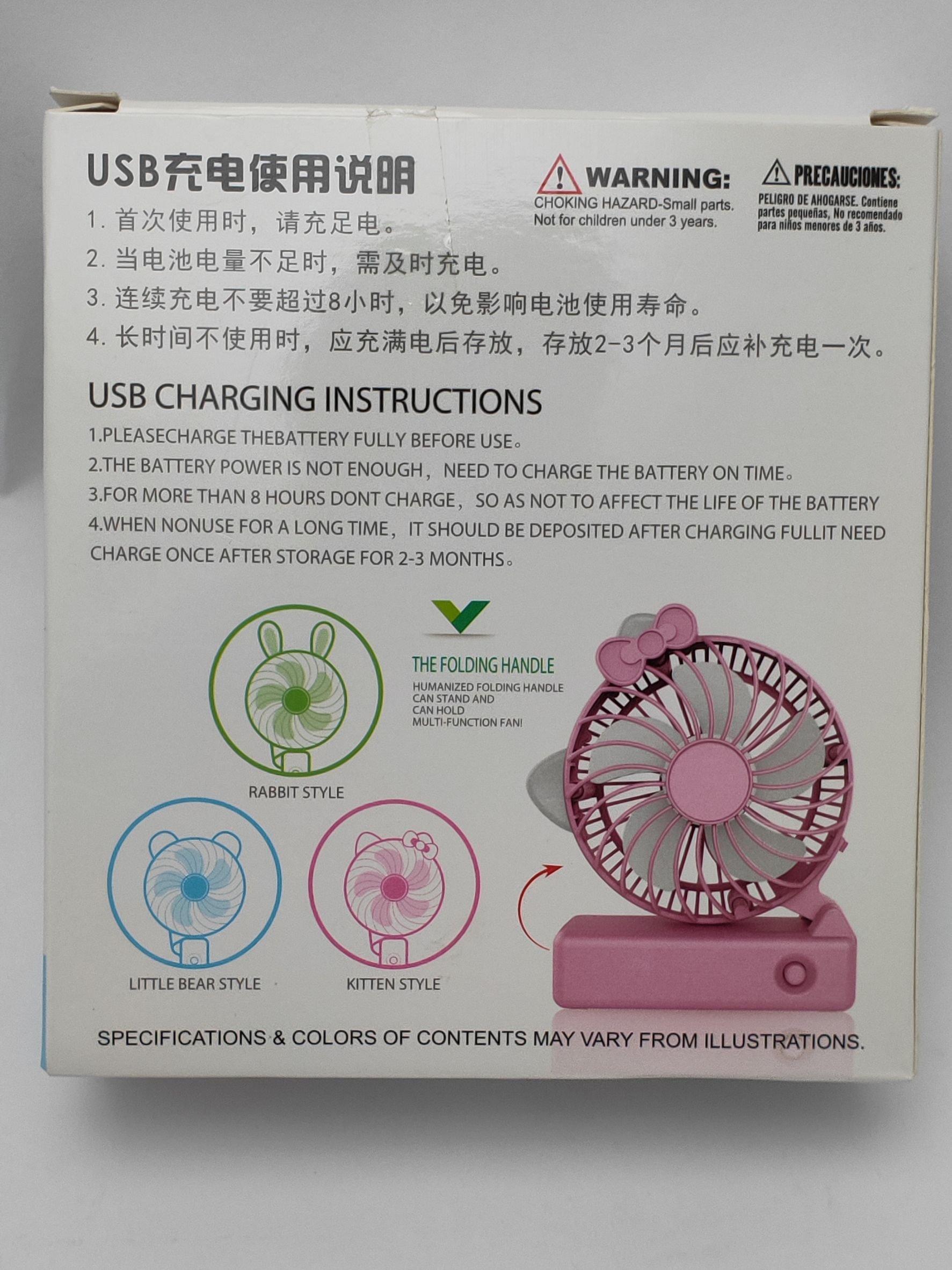 [李老大] 903482 卡通迷你USB充電小風扇 折疊 便捷 大風力 小身材學生手持風扇 宿舍風扇 辦公室風扇
