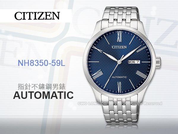 CITIZEN 星辰 手錶專賣店 國隆 NH8350-59L 時尚機械男錶 不鏽鋼錶帶 深海藍 生活防水