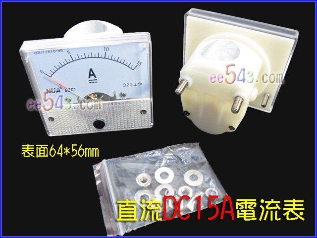 指針式DC15A電流表頭.直流電電流錶頭表頭裝機自接線DIY電流計電表電錶