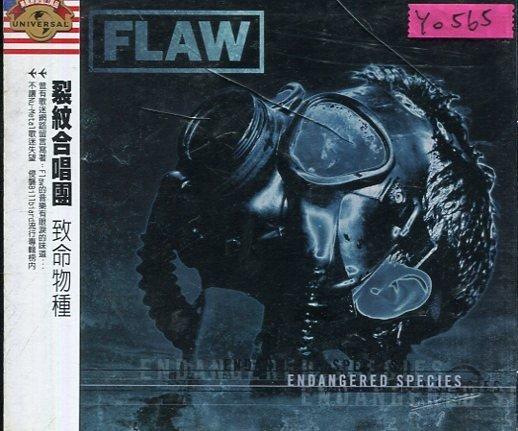 *還有唱片行* FLAW / ENDANGERED SPECIES 全新 Y0565 (殼破)