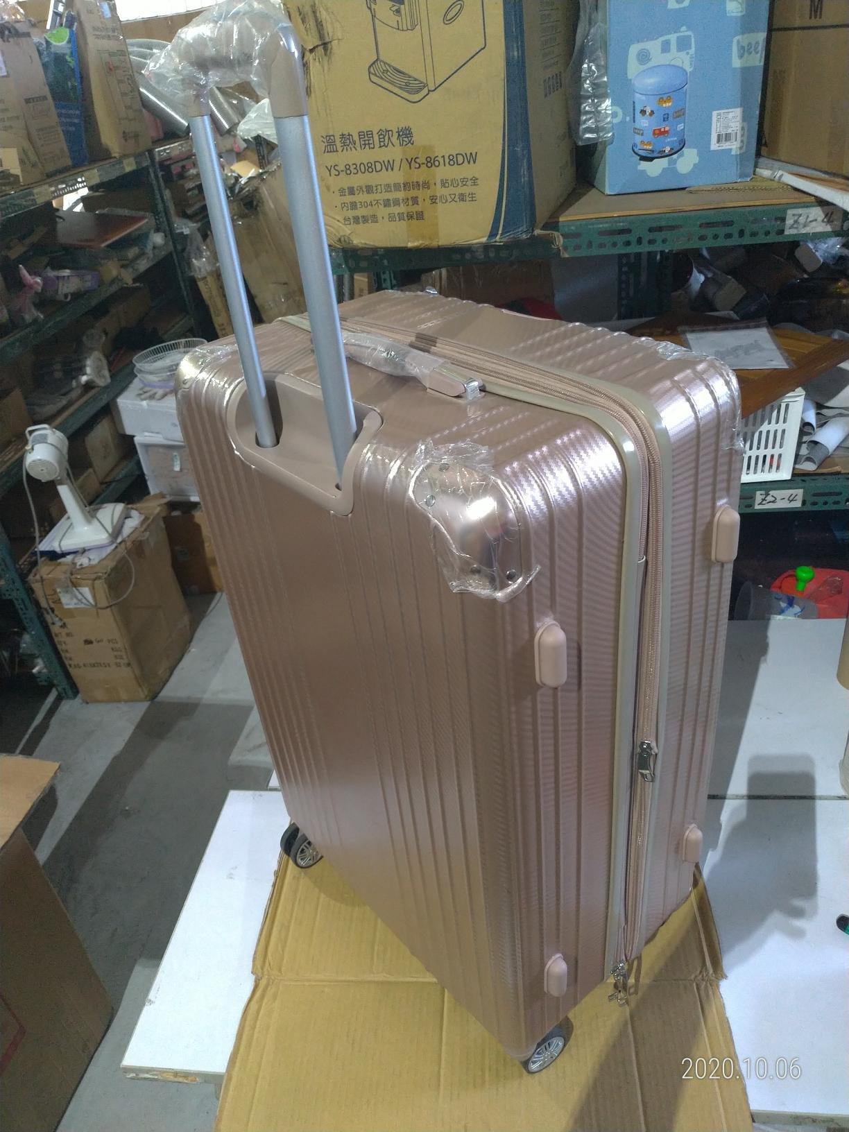 [全新NG福利品庫存出清] 29吋玫瑰金鋁框海關鎖行李箱(手工尺寸高78x寬50x長34公分)
