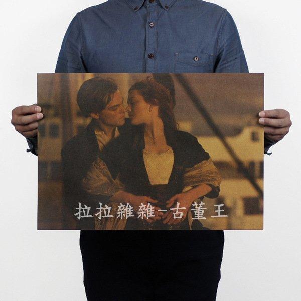 【貼貼屋】鐵達尼號 Titanic 傑克 蘿絲 懷舊復古 牛皮紙海報 壁貼 店面裝飾 電影海報 209