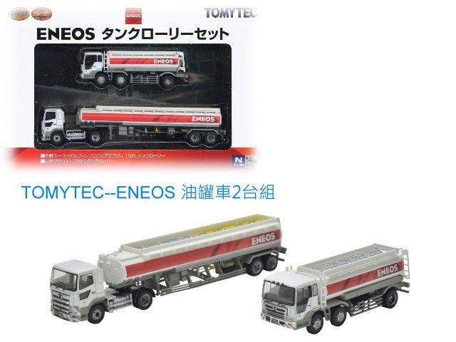 佳鈺精品TOMYTEC--ENEOS 油罐車2台組-特價