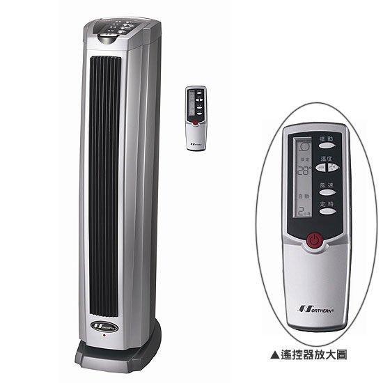 【咕狗家電鋪】北方NORTHERN德國直立電暖器PTC-868TRB / PTC868TRB 非舊款PTC-868TRD