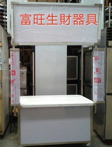 富旺(生財器具) 餐車 台車 組合式車台 組合式餐車  工作台 展示台 紅豆餅台  烤肉台