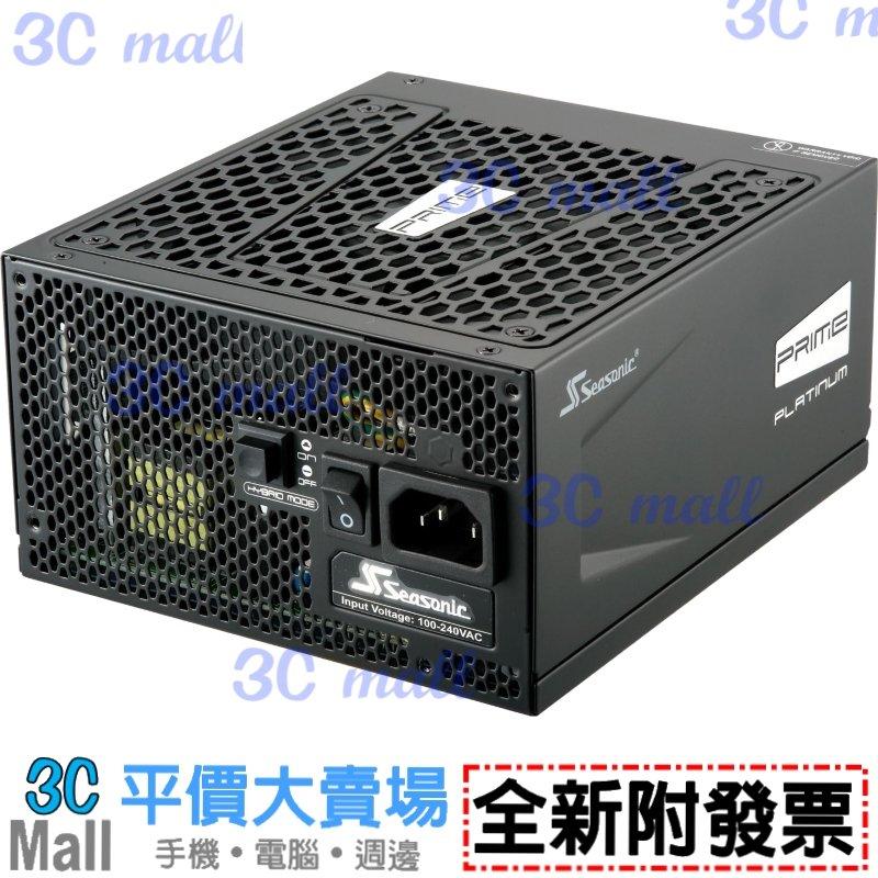 【全新附發票】海韻 PRIME Platinum 1300W白金牌全模組電源供應器(SSR-1300PD)